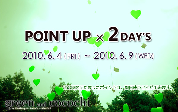 POINT 2up day's