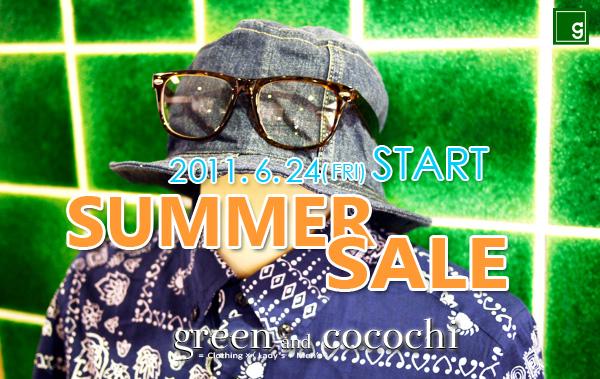 2011 SUMMER SALE
